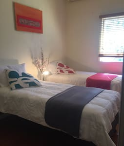 Private room separate entrance - North Ward - Hus