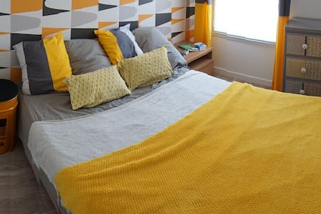 Double room, Near Gabriel Peri Tube - Gennevilliers