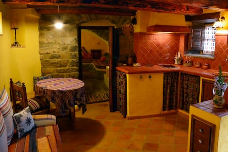 Casa Albaara - Oto - 公寓