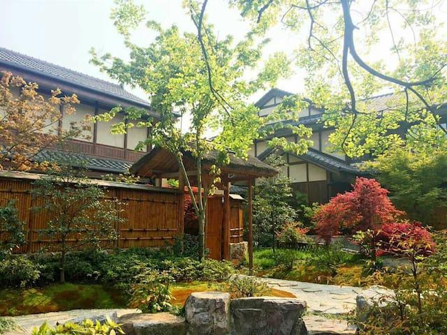 无锡灵山小镇拈花湾禅意度假村景区内别墅适合一家人居住 - Wuxi - Villa
