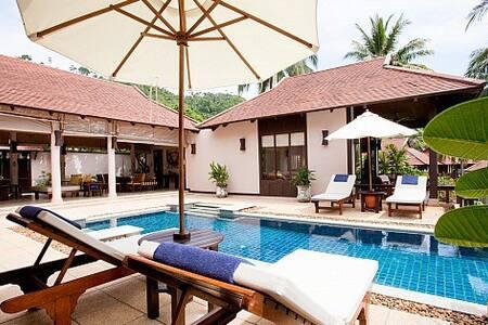 Pimalai Beach Villa 2B - 2BR Condo #18503735 - Koh Lanta