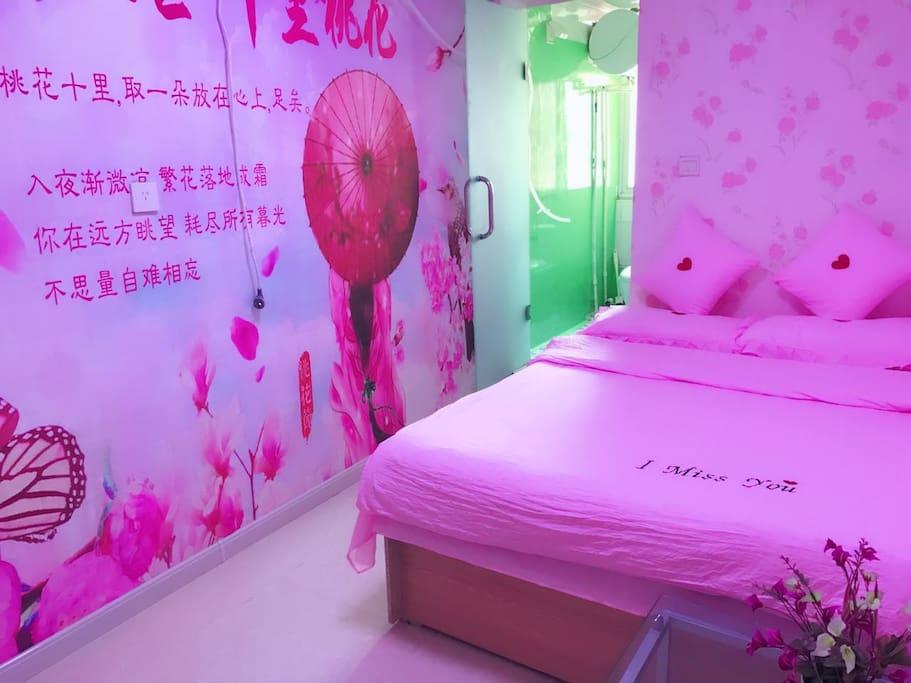 唯美温馨大床房