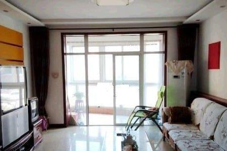 金域河畔 时尚之家 - Yantai - Appartement