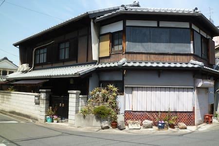 Nara Mahoroba feeling a history - 奈良 - 獨棟