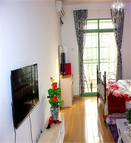 中山泡泡喃幽公寓 - Zhongshan - Apartamento