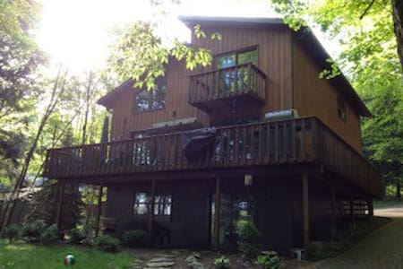 Indian Lake Cabin Getaway Lake Frnt - Central City - Casa