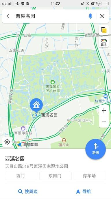 地理位置,杭州唯一真正嵌入西溪湿地的楼盘
