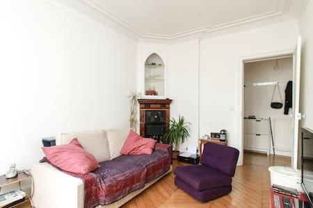 Jolie chambre près de Bastille - Parigi - Appartamento