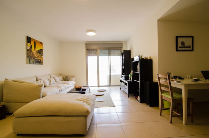 New Apartment in Israel 4 Bed Rooms - Ness Ziyyona - Apartamento