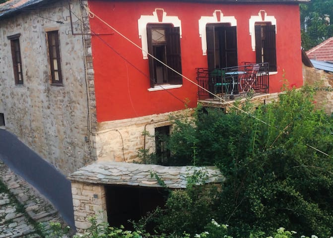 Traditional village house in Pilio mountain - Agios Lavrentios