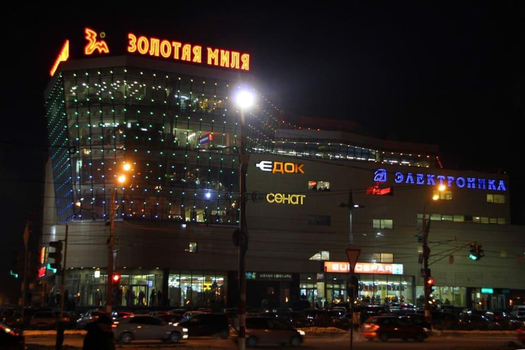 Торговый центр рядом