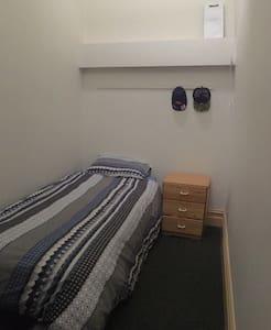 Tiny private Bedroom - 阿斯科特韋爾(Ascot Vale) - 獨棟