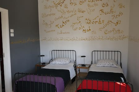 Charming guesthouse Word room - Sebastia
