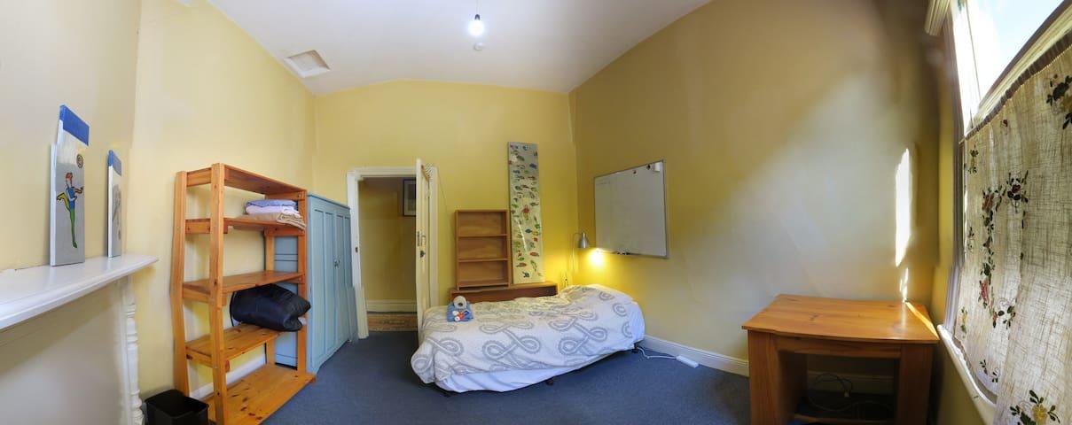 Footscray Bicycle Haven - small room - Footscray - Casa