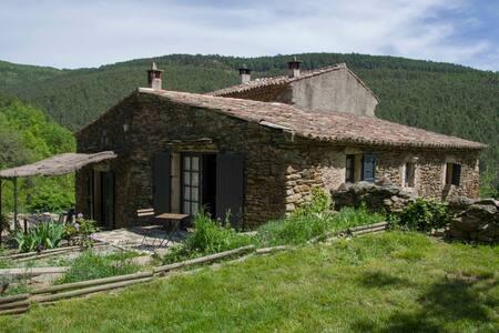 Le gîte la Davallade - SAINTE CECILE D'ANDORGE