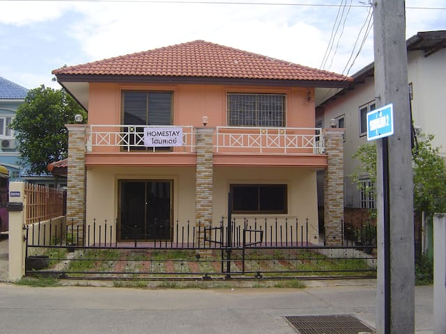 Homestay  Ubon Center - Family room for rent