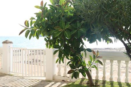 Apartamento acceso privado playa - Palmanova - Appartement