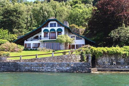 Magical villa on the water's edge! - Ispra