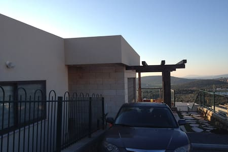 Galilee Guest Suite - Parod - Outro