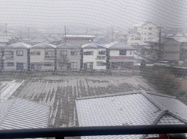 simon ex home - Yamatotakada-shi - Appartamento