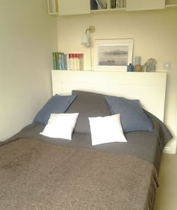 Modern flat close to town centre - Stratford-upon-Avon