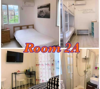 Family room in Tung Chung 東涌鄉村溫馨家庭房