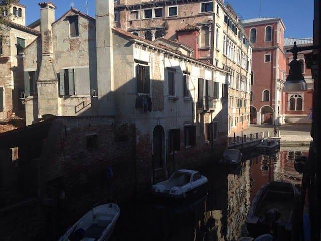 Ca' Pistor - Venetië - Huis