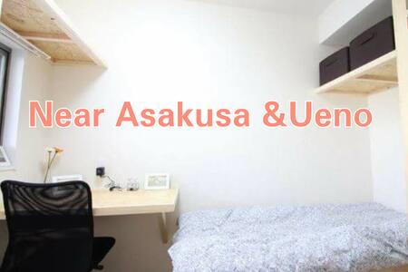 Near Ueno & Asakusa designer's apartment 4A - Taitō-ku - Casa de hóspedes