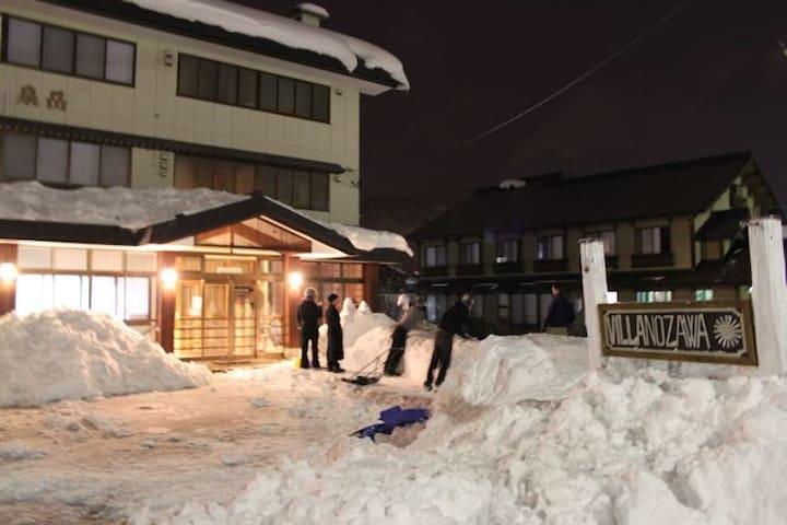 Nozawa Onsen Ski Lodge Villa Nozawa - Nozawaonsen - Bed & Breakfast