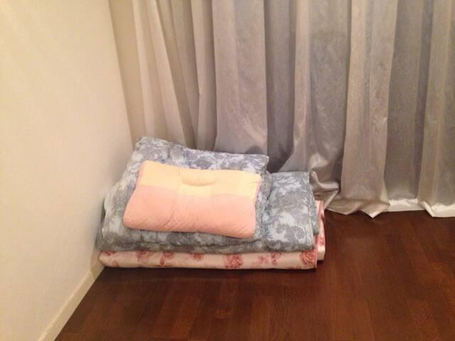 미유네 게스트 하우스 - Ōsaka-shi - Bed & Breakfast