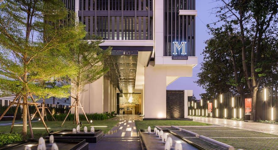 34Fl 1, M Ladprao Condo,MRT & Malls - Chom Phon - Apartemen