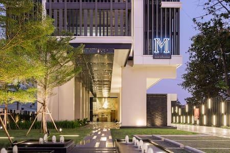 34Fl 1, M Ladprao Condo,MRT & Malls - Chom Phon