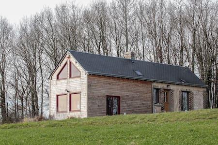 Gîte rural au coeur des vignes - Marçon - Hus
