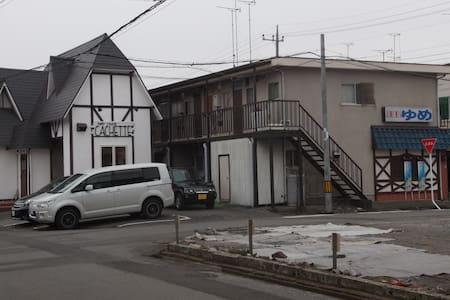 世界遺産とスカイツリーの中間地 - Mibu, Shimotsuga District