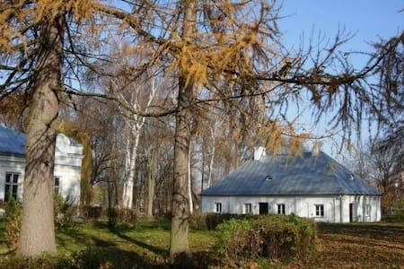 17 century Officium near palace - Udrycze-Koniec