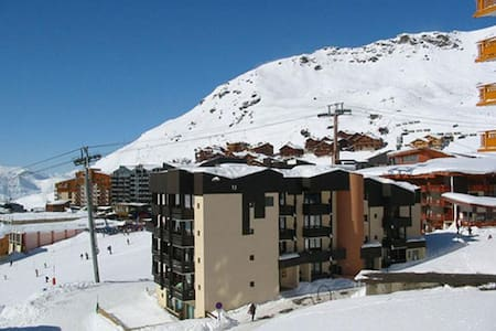 Quartier Caron, situation idéale. - VAL THORENS - Byt