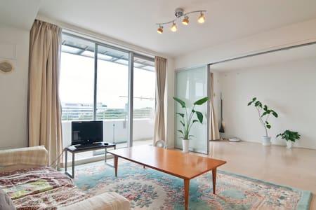 Luxury apt-Best for Pacifico user! - Yokohama - Wohnung