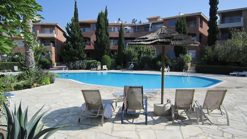 Paradise Gardens - 2 bed townhouse - Paphos - Hus