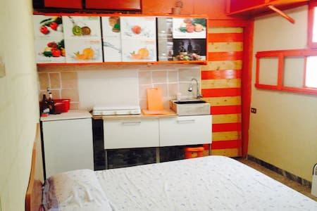Cozy room flat in Cassino - Cassino