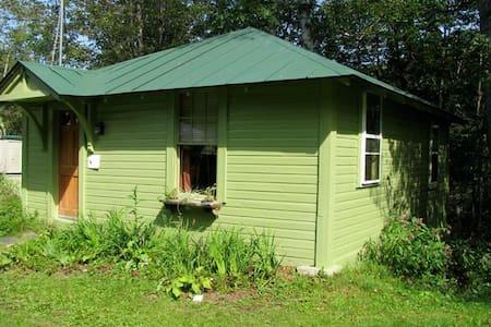 Birch Cottage - Northfield