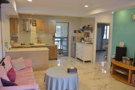 居心地の良いアパート - Nantun District - 公寓
