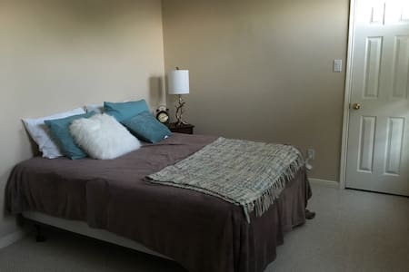 Cozy Room Minutes From Med Center - Pearland - Hus