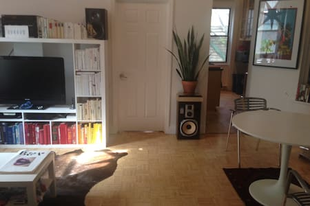 Bedroom in the heart of NYC - New York - Wohnung