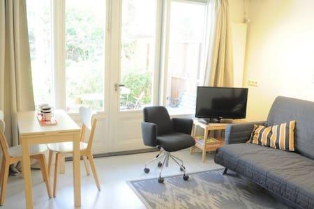 Studio Zeeheldenkwartier The Hague - House