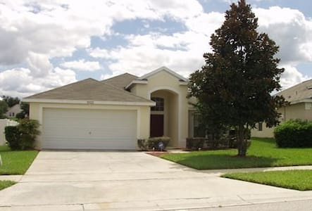 Florida Fusion Deluxe 3bed/2bath Upgraded Home - Clermont
