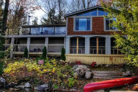 Breath Taking Muskoka Escape - Baysville - Andere