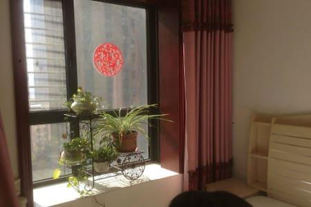 欣欣花园公寓 - Jiaozuo