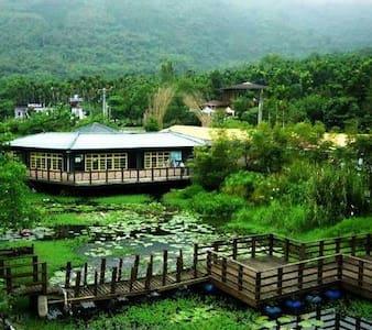 欣綠池畔屋-十人房-馬太鞍-阿美族生態捕魚體驗 - Guangfu Township