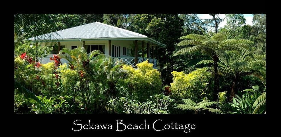 Sekawa Beach Cottage