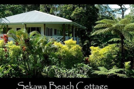 Sekawa Beach Cottage has many features